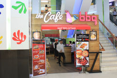 The cafe bbq restaurant in yangon Stock Images