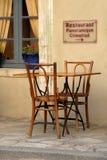 cafe chodnika Fotografia Royalty Free