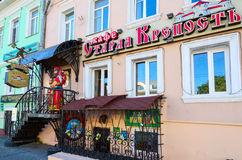 Cafe Old fortress in historical city center of Vladimir, Russia. VLADIMIR, RUSSIA - AUGUST 21, 2015: The popular cafe The old fortress in historical city center stock images