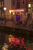 Cafe Remember, The Rossebuurt, Amsterdam.  Royalty Free Stock Photo