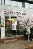 Cafe to go shop in Seoul. Cafe to go shop, located in Seoul, South Korea. cafe to go is a traditional Western style coffee shop in South Korea Stock Photos