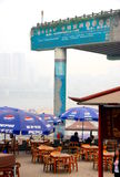 Cafe on the Yangtze River Stock Photography
