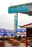 Cafe on the Yangtze River Stock Photography