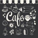 CafeSet Fotografie Stock