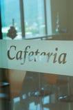 Cafetería fotografía de archivo libre de regalías
