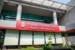 Cafetería de Ya Kun en el aeropuerto en Rangún, Myanmar foto de archivo libre de regalías