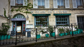 Cafeterías en Montmartre París, Francia Foto de archivo
