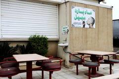 Cafetería de la calle Imagenes de archivo