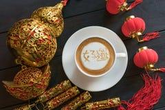 Caffè cinese del nuovo anno Fotografie Stock