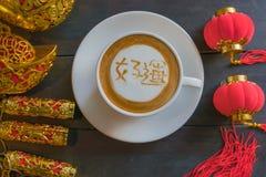 Caffè cinese del nuovo anno Fotografia Stock Libera da Diritti