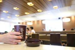 Caffè di Mc Fotografie Stock