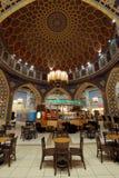 Caffè di Starbucks nel viale di Ibn Battuta Fotografie Stock Libere da Diritti