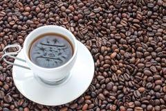 Caffè e riflessione Fotografia Stock Libera da Diritti