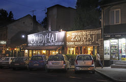 Caffè a Belgrado La Serbia di notte Fotografie Stock Libere da Diritti