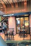 Caffe superiore餐馆在香港 库存照片