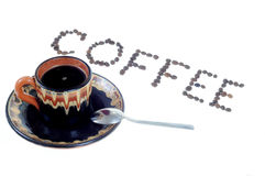 Caffee cup Stock Photography