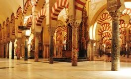 Cahedral-Moské av Cordoba, i Spanien royaltyfri bild
