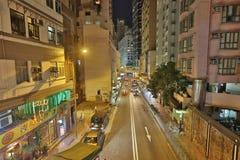 Caine Road alla notte HK 2016 Fotografie Stock