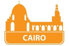 cairo översikt stock illustrationer