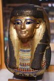Ancient goldy Mask - Egyptian museum. Cairo, Egypt Jan. 2018 Ancient gold and silver antiquities - Egyptian museum Stock Images