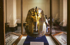 Gold Mask of Tutankhamun Stock Images