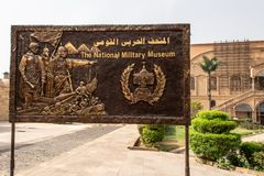 Cairo, Egypt, 25.05.2018 Sign of the National Military Museum of Egypt, World Heritage Site Historic Cairo royalty free stock image