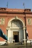 cairo egyptiermuseum egypt Royaltyfria Foton