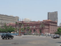 Cairo Museum Stock Images
