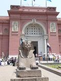 Cairo Museum Stock Photos
