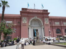 Cairo Museum Stock Photo