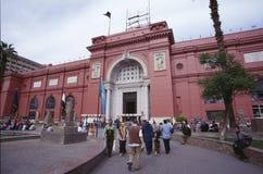 cairo muzeum egiptu Zdjęcie Royalty Free