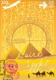 Cairo, pyramider och hieroglyphics royaltyfri illustrationer