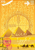 Cairo, pyramids and hieroglyphics. Hieroglyphics graphic and passport stamp on pyramids with hand writing words cairo, egypt Royalty Free Stock Photography