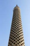 Cairo Tower - Egypt Stock Photos