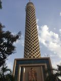 Cairo Tower. Full photo of cairo tower and the sky in the after noon royalty free stock image
