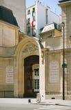 Caisse D'Epargne stary grawerujący wejście Fotografia Royalty Free