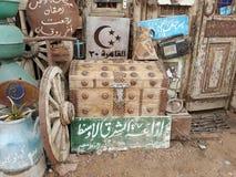 caixa árabe velha imagem de stock