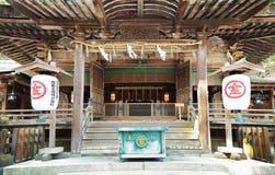 Caixa da doação da religião no santuário Imagem de Stock