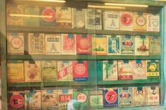 Caixa de cigarro antiga chinesa Imagens de Stock Royalty Free