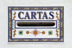 Caixa de letra Imagem de Stock