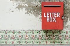 Caixa de letra vermelha Fotografia de Stock