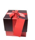 Caixa de presente 04 Fotografia de Stock