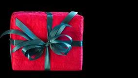 Caixa de presente de papel vermelha bonita Imagens de Stock