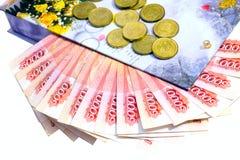Caixa do dinheiro solated no fundo branco imagem de stock