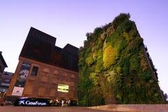 Caixa Forum Madrid Royalty Free Stock Photography