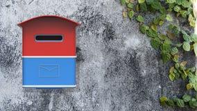 caixa postal da rendição 3d com imagem de fundo agradável Imagem de Stock Royalty Free