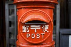 Caixa postal em Japão Fotografia de Stock
