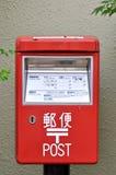 Caixa postal, Japão Imagem de Stock