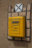 Caixa postal marroquina Fotografia de Stock