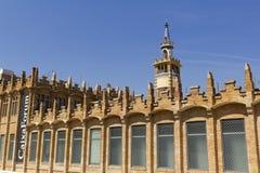 Caixaforum Museum, Barcelona, Spain. Royalty Free Stock Photo